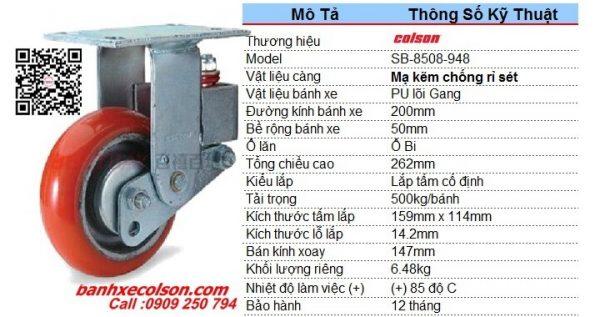 Thông số bánh xe pu 200 giảm sóc chịu tải 500kg cố định SB-8508-948 banhxecolson.com