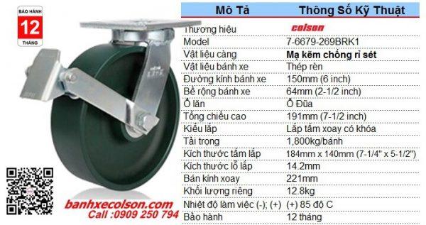 Thông số bánh xe đẩy hàng chịu lực 1,800kg có khóa d150 7-6679-269BRK1 banhxecolson