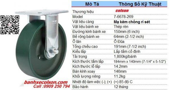 Thông số bánh xe đẩy hàng tải trọng lớn 1,800kg phi 150mm 7-6678-269 banhxecolson.com