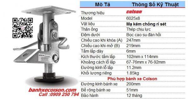 Thông số khóa đội xe đẩy Colson Floor Lock chiều cao khi đội 247mm 6025x8 banhxecolson.com