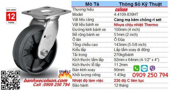 Kích thước Bánh xe đẩy chịu nhiệt độ cao xoay phi 100x51mm 4-4109-839HT